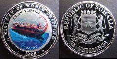 25 Shillings - Greek