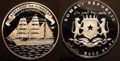 5000 Shillings - 1998 - Alexander Von Homboldt