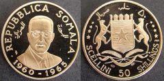 50 Scellini - Oro - 5° Anniversario Indipendenza