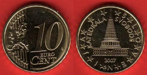 Slovenia 10 cent (2007 - ....)