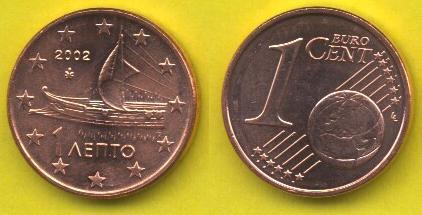 Grecia 1 cent