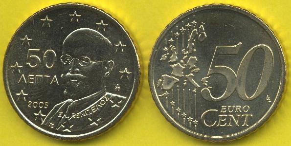 Grecia 50 cent