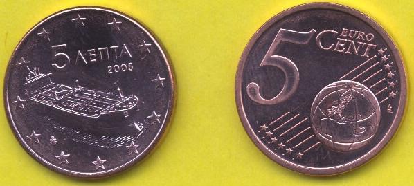 Grecia 5 cent