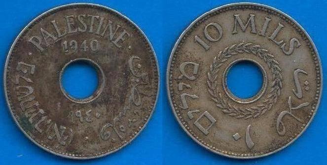 Palestina 10 Mils (1927-1947)