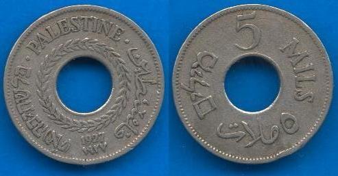 Palestina 5 Mils (1927-1947)