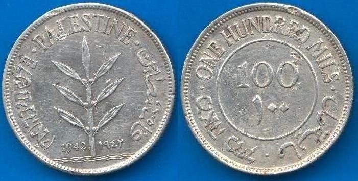 Palestina 100 Mils (1927-1942)
