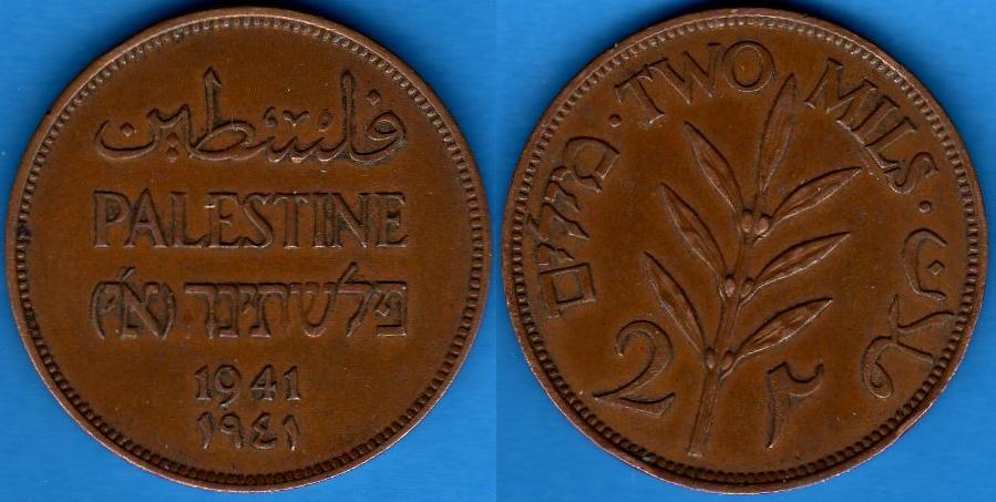 Palestina 2 Mils (1927-1947)
