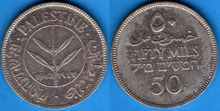 Palestina 50 Mils (1927-1942)