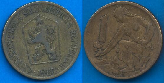 Repubblica Socialista Cecoslovacca (1960 - 1990) 1 Korun 1961 - 1990