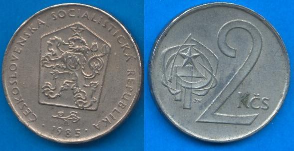 Repubblica Socialista Cecoslovacca (1960 - 1990) 2 Korun 1972 - 1990