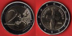 Cipro 2 Euro 2008 - ....