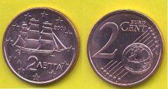 Grecia 2 centesimi