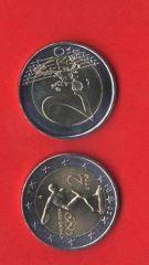 Grecia 2 Euro commemorativa 2004