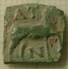 Atenolfo (877-901) - Frazione di follaro