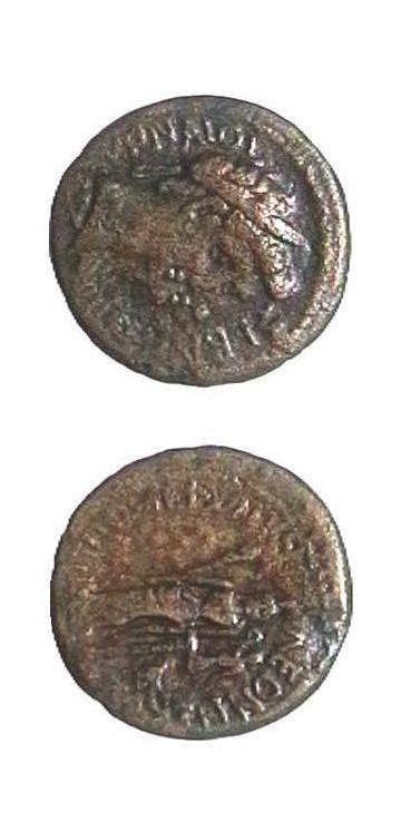 Augusto e Livia - Bronzo Ø20 (Smyrna)
