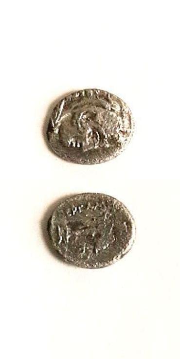 Pergamon - Diobolo
