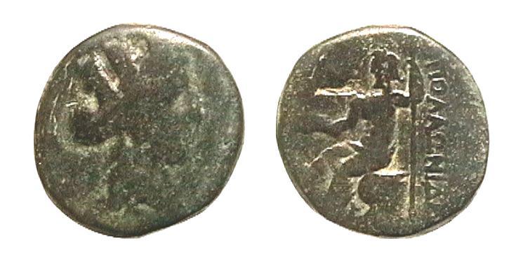 Apollonia - Bronzo Ø20