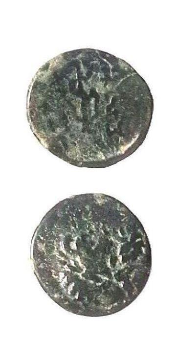 Pergamon - Bronzo Ø17
