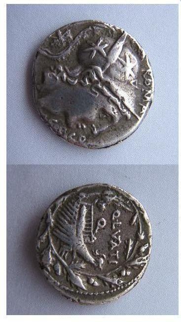 Quintus Lutatius Cerco  109-108 a.C. (Lutatia 2)