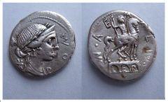 Manlivs Aemilivs Lepidvs 114-113 a.C. (Aemilia 7)