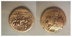 Appivs Clavdivs Pvlcher-Titvs Mallivs Mancinvs- Qvintvs vrbinvs 111-110 a.C.  (Claudia 2 )