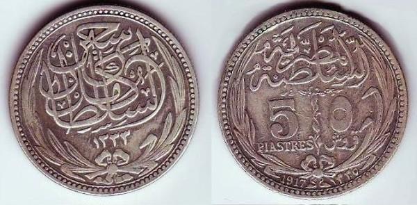 5 piastre Egitto occ. britannica