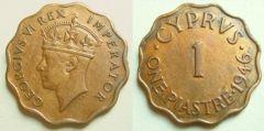 Cipro (1925 - 1959) Piastra di Cipro per Giorgio VI - secondo tipo