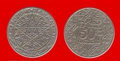 50 centesimi Marocco protett. francese