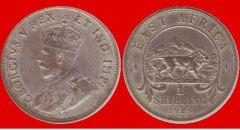 scellino Africa Orientale Britannica Giorgio V