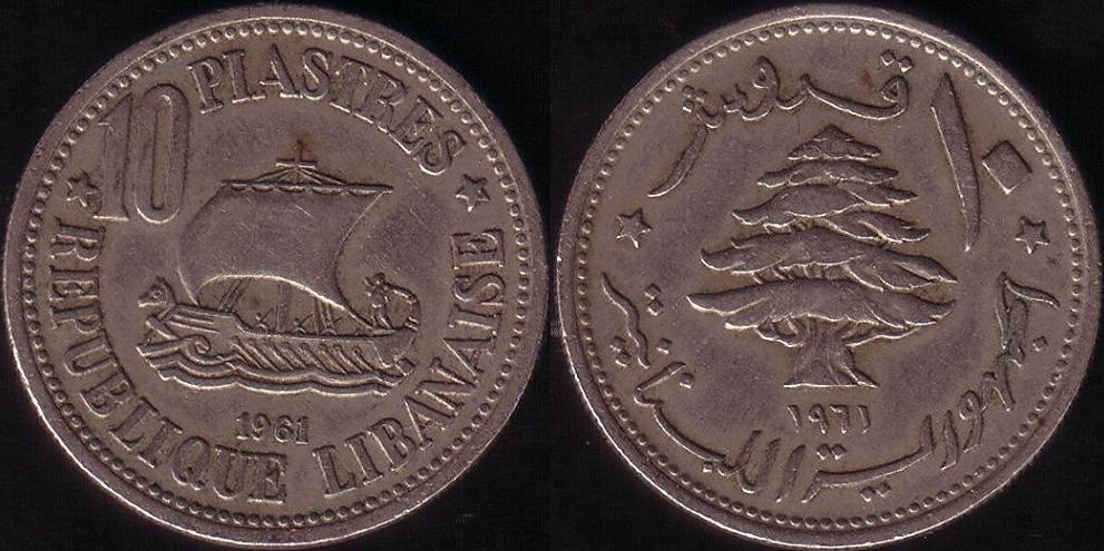 Libano – 10 Piastre – 1961