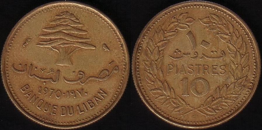 Libano – 10 Piastre – 1970