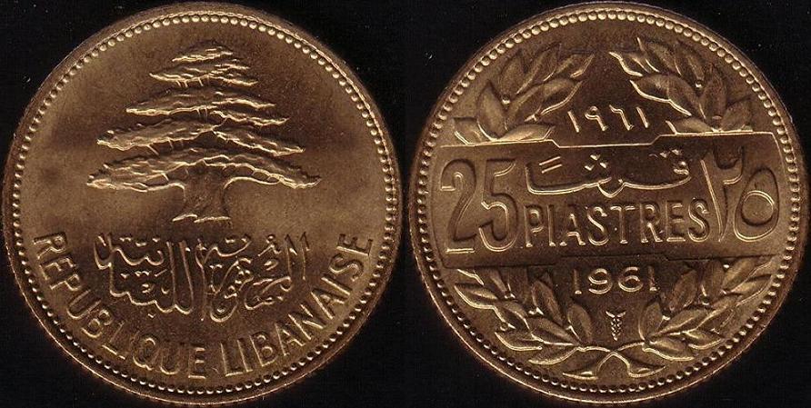 Libano – 25 Piastre – 1961