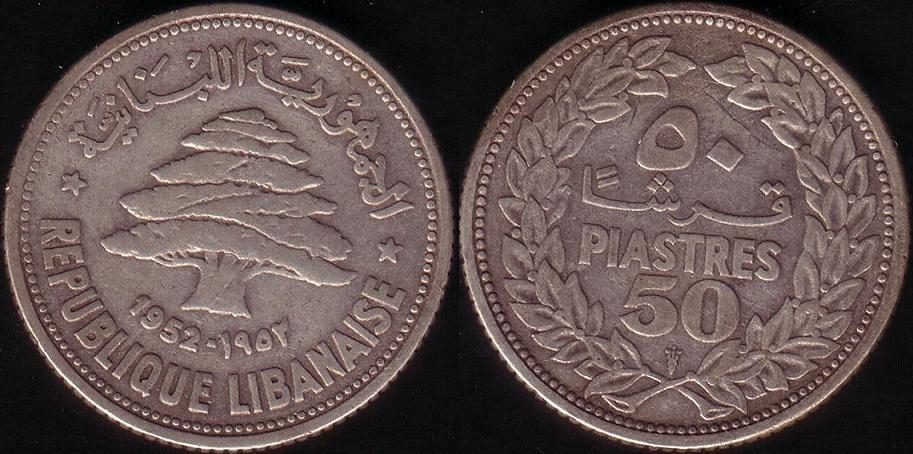 Libano – 50 Piastre – 1952