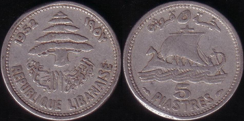 Libano – 5 Piastre – 1952