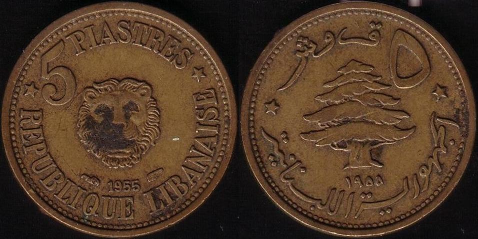 Libano – 5 Piastre – 1955
