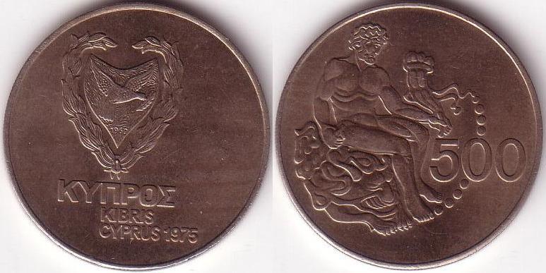 Cipro (1959 - ....) 500 Mils - 1975