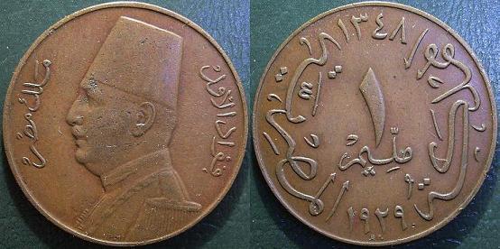 1 Millieme – 1929