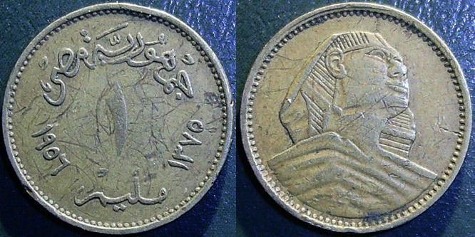 1 Millieme – 1956