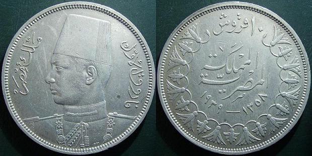 10 Piastre - 1939