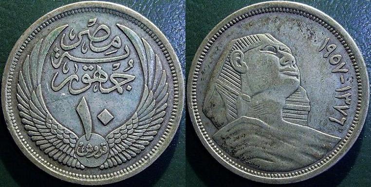 10 Piastre - 1957