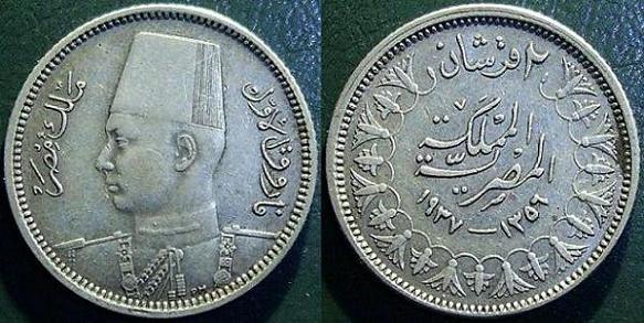 2 Piastre - 1937