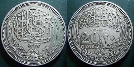 20 Piastre – 1916