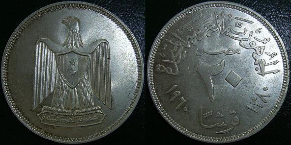 20 Piastre – 1960