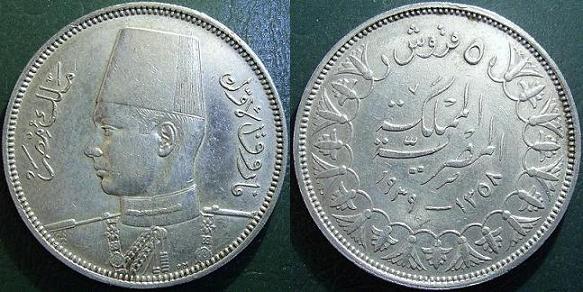 5 Piastre - 1939