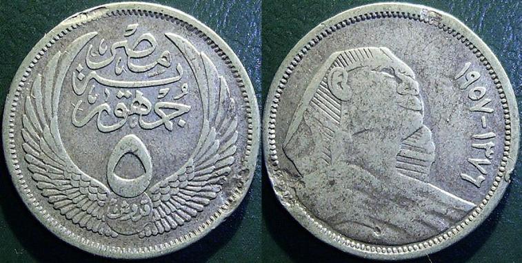 5 Piastre - 1957
