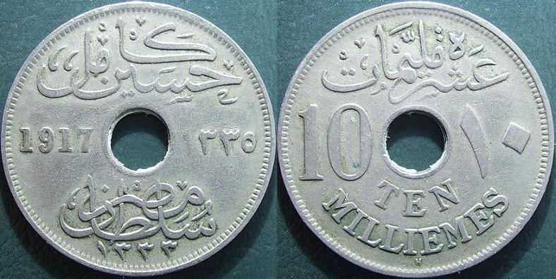 10 Milliemes – 1917