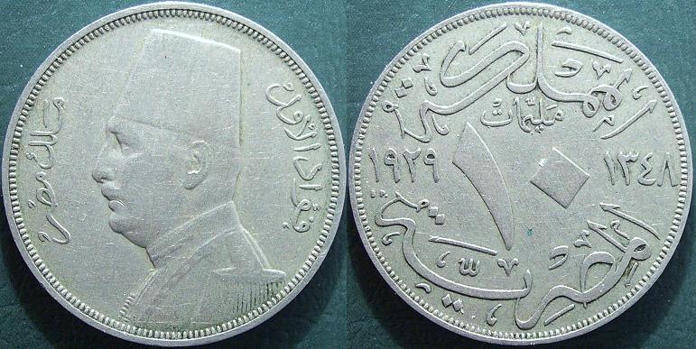 10 Milliemes - 1929