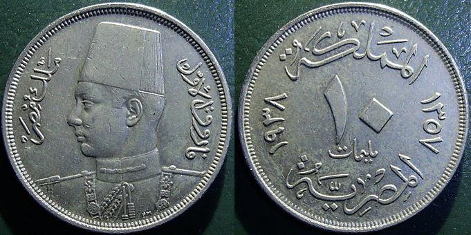 10 Milliemes - 1938
