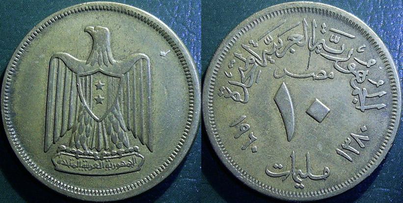 10 Milliemes - 1960