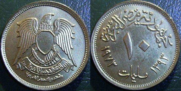 10 Milliemes - 1973